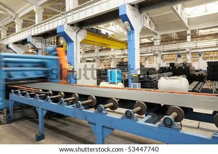 industrial warehouse - stock photo