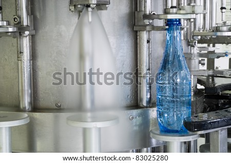 Industrial water vat in factory or brewery - stock photo