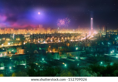 industrial zone of Kiev-usual for Ukraine and Kiev. On the horizon you can see the sleeping area Pozniaky, South Bridge, the new neighborhoods and districts of the capital - stock photo