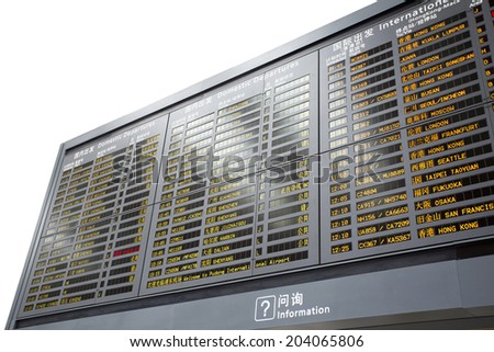 Information board in airport on isolated background - stock photo