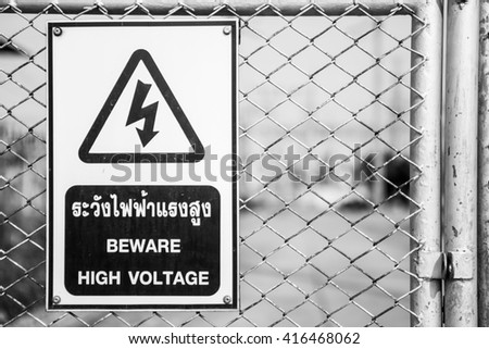 Information danger high voltage sign and thai language mean danger high voltage also.Black and white - stock photo