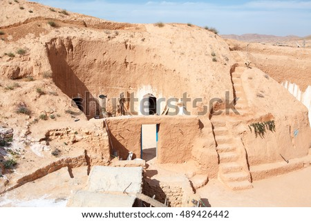 Inner yard of Berbers cave house. Cave-dwellers in Tunisia. Africa