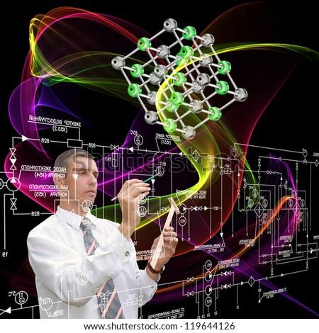 Innovative engineering computers designing - stock photo