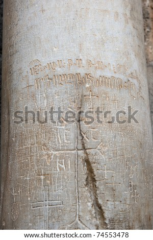 Inscriptions of pilgrims on an ancient marble pillar of Church of the Holy Sepulcher, Jerusalem - stock photo