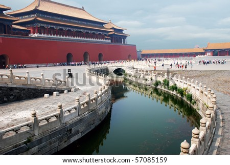 inside emperor palace museum in beijing - stock photo
