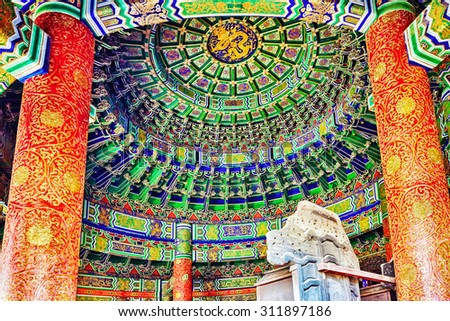 Inside in  Imperial Vault of Heaven on the complex Temple of Heaven in Beijing. China. - stock photo