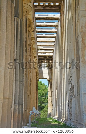Temple within the Acropolis - Erechtheion