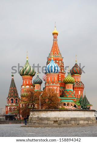 Intercession Cathedral St. Basil's on Red square, Moscow, Russia. Autumn. Evening - stock photo