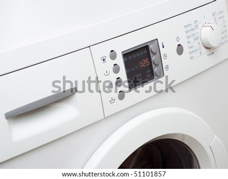 Interface washing machine - stock photo