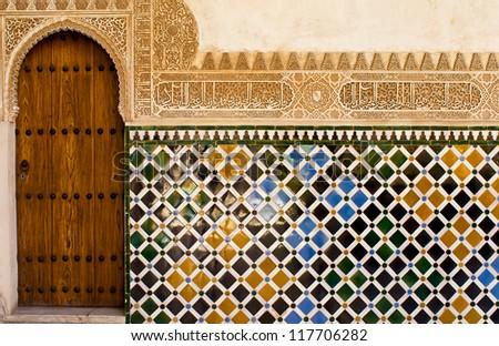 Interior at Alhambra, Spain. - stock photo