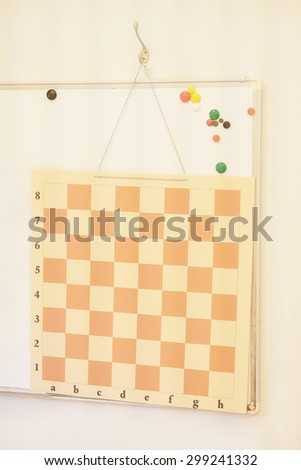 Interior classroom in the children's educational center. Chess board - stock photo