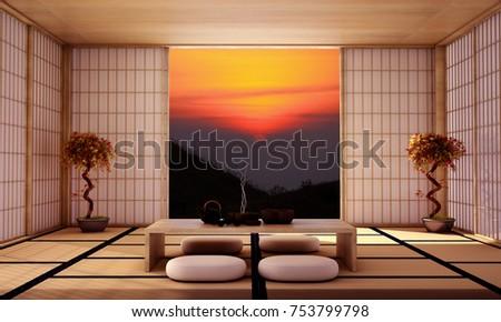 Interior Designmodern Living Room Tablewood Floor Stock Illustration
