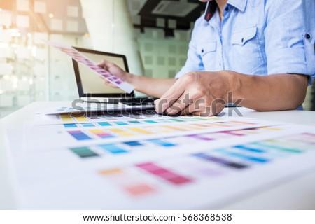 Interior Design Graphic Designer Renovation Technology Stock Photo 568368538 Shutterstock