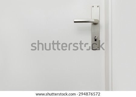 Interior Door Handle - stock photo