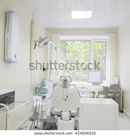 Interior of a dentist office - stock photo