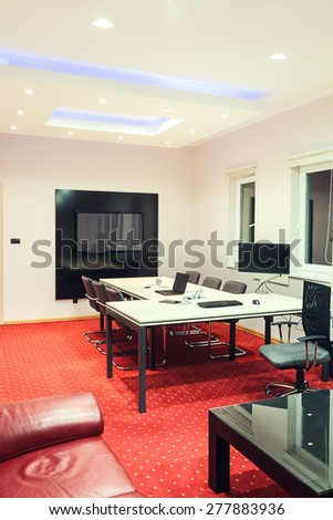 Interior of a manager office, modern design with luxury furniture.
