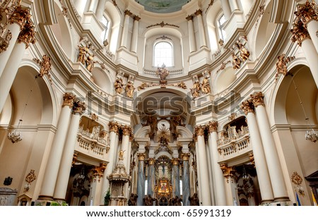 Interior of ancient church. It is constructed 1600-1700. The city of Lvov, Ukraine