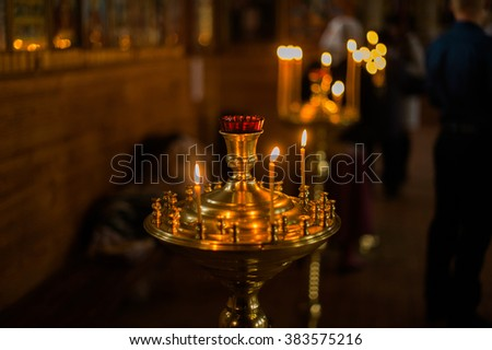 Interior Of Belarussian Orthodox Church In Easter In Gomel, Belarus. baby christening.   Ceremony of a christening in Christian church. bathing the baby into the baptismal font - stock photo