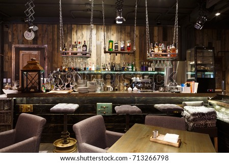 Interior Of Cozy Restaurant. Contemporary Design In Loft Style, Modern  Dining Place And Bar