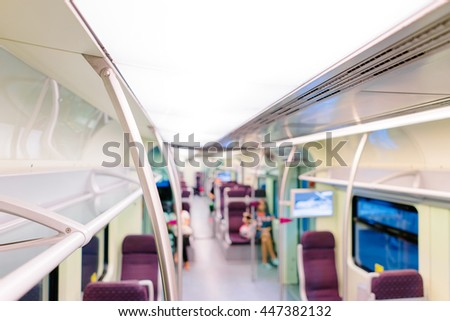 Interior of modern train. City express.