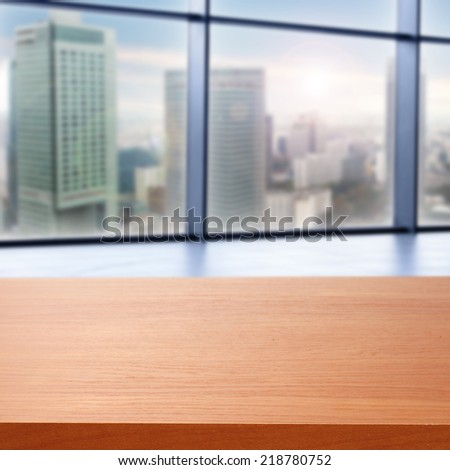 interior of office with window and town  - stock photo