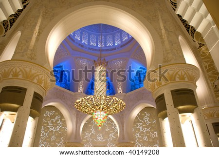 Interior of Sheikh Zayed mosque in Abu Dhabi - stock photo