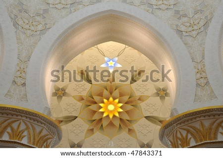 Interior of Sheikh Zayed Mosque in Abu Dhabi, United Arab Emirates - stock photo