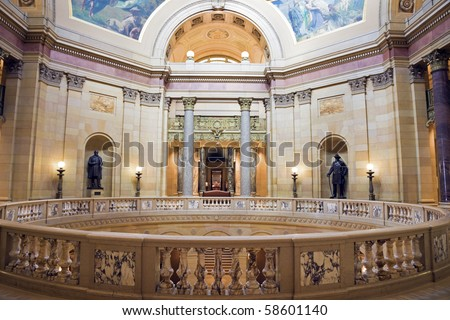 Interior of State Capitol of Minnesota in St. Paul.