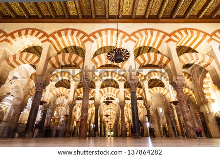 Interior of The Cathedral and former Great Mosque of C���³rdoba - stock photo