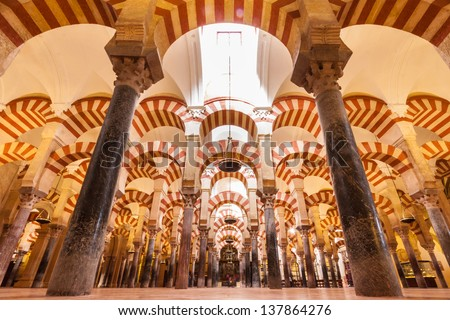 Interior of The Cathedral and former Great Mosque of Cordoba - stock photo
