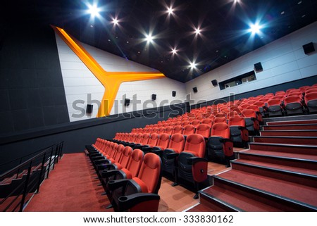 interior of the hall Cinema