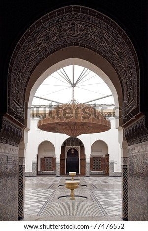 Interior of the museum of Marrakesh, Morocco. - stock photo