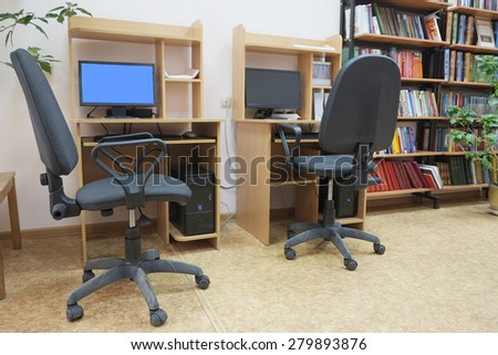 Interior of the office - stock photo