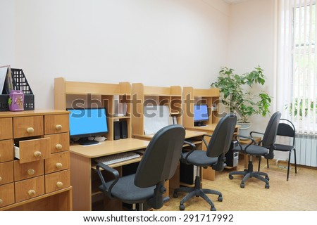 Interior of the office