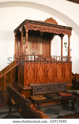 Interior of the small Etz Hayyim synagogue in Hania, Crete.  There are seven remaining Jews in Hania and the only synagogue left in Crete. - stock photo