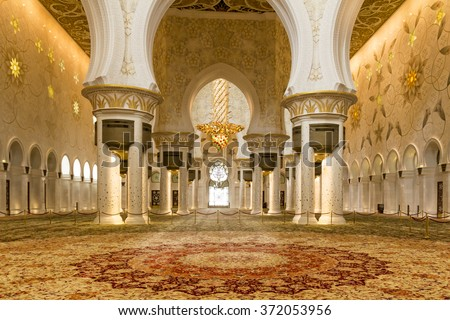 Interior picture of the sheik zayed mosque prayer hall without people - stock photo