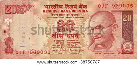 International currency - Indian  rupee notes with portrait of Gandhi - stock photo