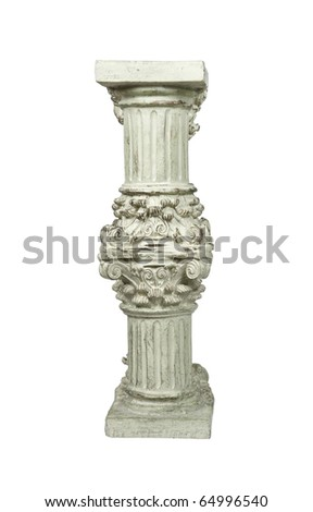 Intricate stone formal pedestal for raising up an item of importance - path included - stock photo