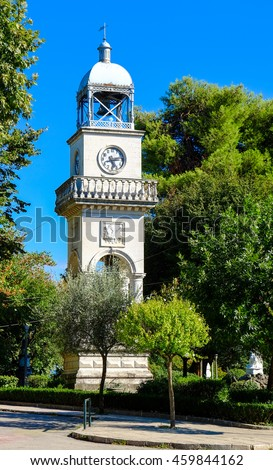 Ioannina old clock tower, city symbol. Epirus region, Greece - stock photo