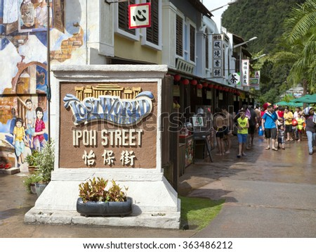 IPOH, PERAK, MALAYSIA - Dec 11, 2015 - Inside the local attraction theme park The Lost World of Tambun, there is a section called Ipoh Street, basically location for cafes and restaurants for visitors - stock photo