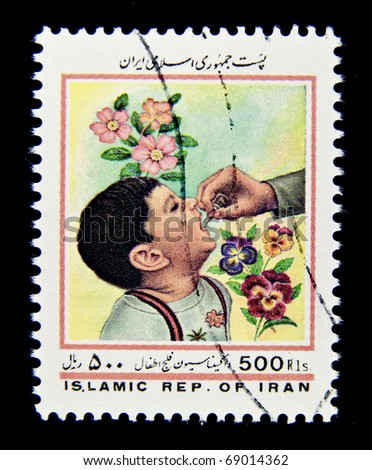 IRAN - CIRCA 1960s: a stamp printed in Iran showing boy treated with mixture, circa 1960s