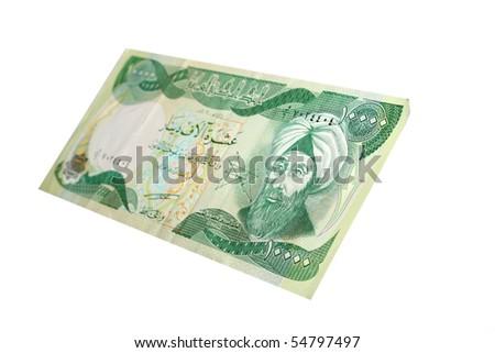 Iraqi money - stock photo