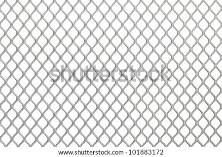 Iron chain fence on the white background - stock photo