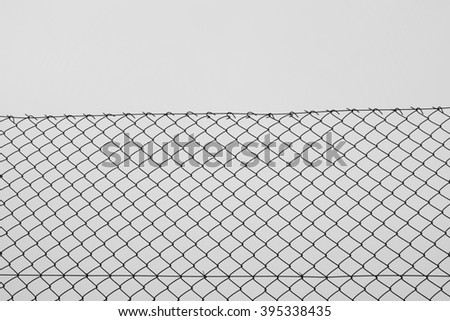 Iron Chain Link Fence Wire Netting Stock Photo & Image (Royalty-Free ...