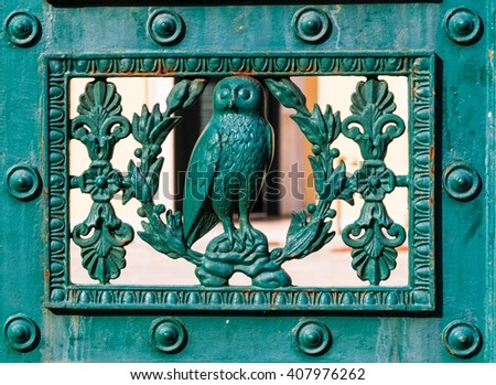 Iron fence with ornaments including an owl around the building of the National & Kapodistrian University of Athens in Greece - stock photo