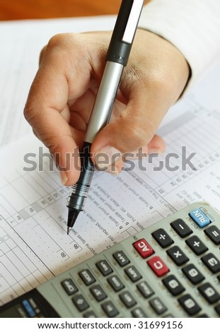 IRS Form - stock photo