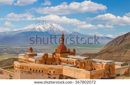 Ishak Pasha Palace near Dogubayazit in Eastern Turkey - stock photo