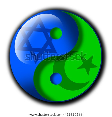 Islam and Judaism as Yin and Yang - harmony, respect and tolerance between religions and believers, jews and muslims, 3D illustration - stock photo