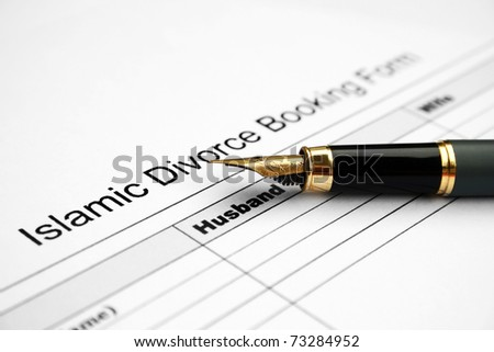 Islam divorce form - stock photo