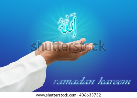 Islam hand pray background celebration with arabic calligraphy - Translation of allah is god of islam. - stock photo